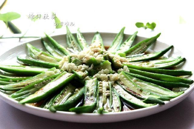 秋葵这样做保持了原生态味道, 健康又美味:秋葵怎么做