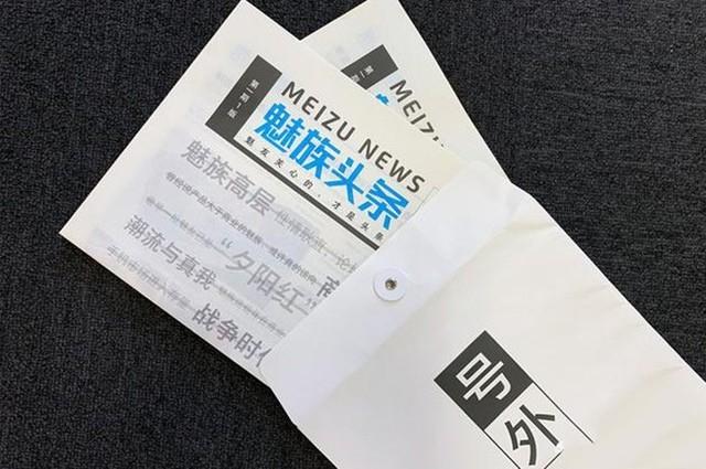 魅族推出新一代旗舰手机魅族16s pro发布会的邀请函图片