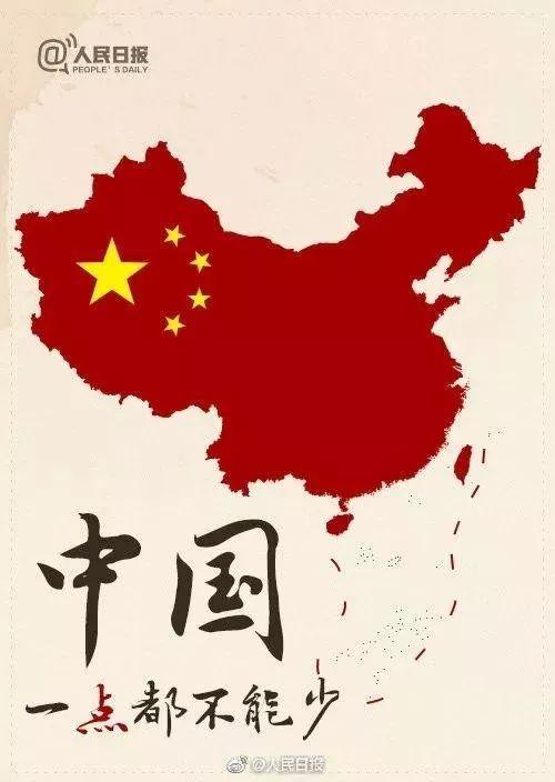 财经资讯_21财闻汇综合自环球时报,@新浪财经,人民日报锐评,中国新闻网