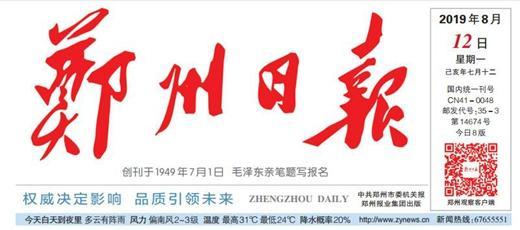 全国民族运动会历届回顾:《爱我中华》从南宁唱响祖国大江南北