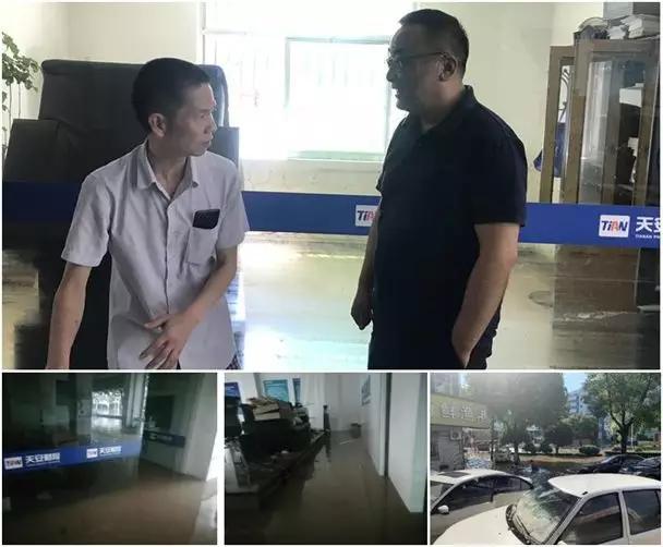 天安财险常务副总裁程孙霖一行赴浙江分公司指导台风灾后理赔工作
