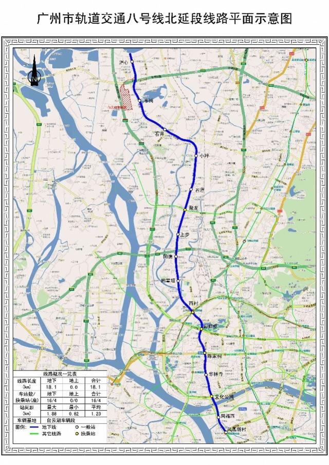 最新!地铁八号线北延段全线隧道贯通,但这段路工期严重滞后