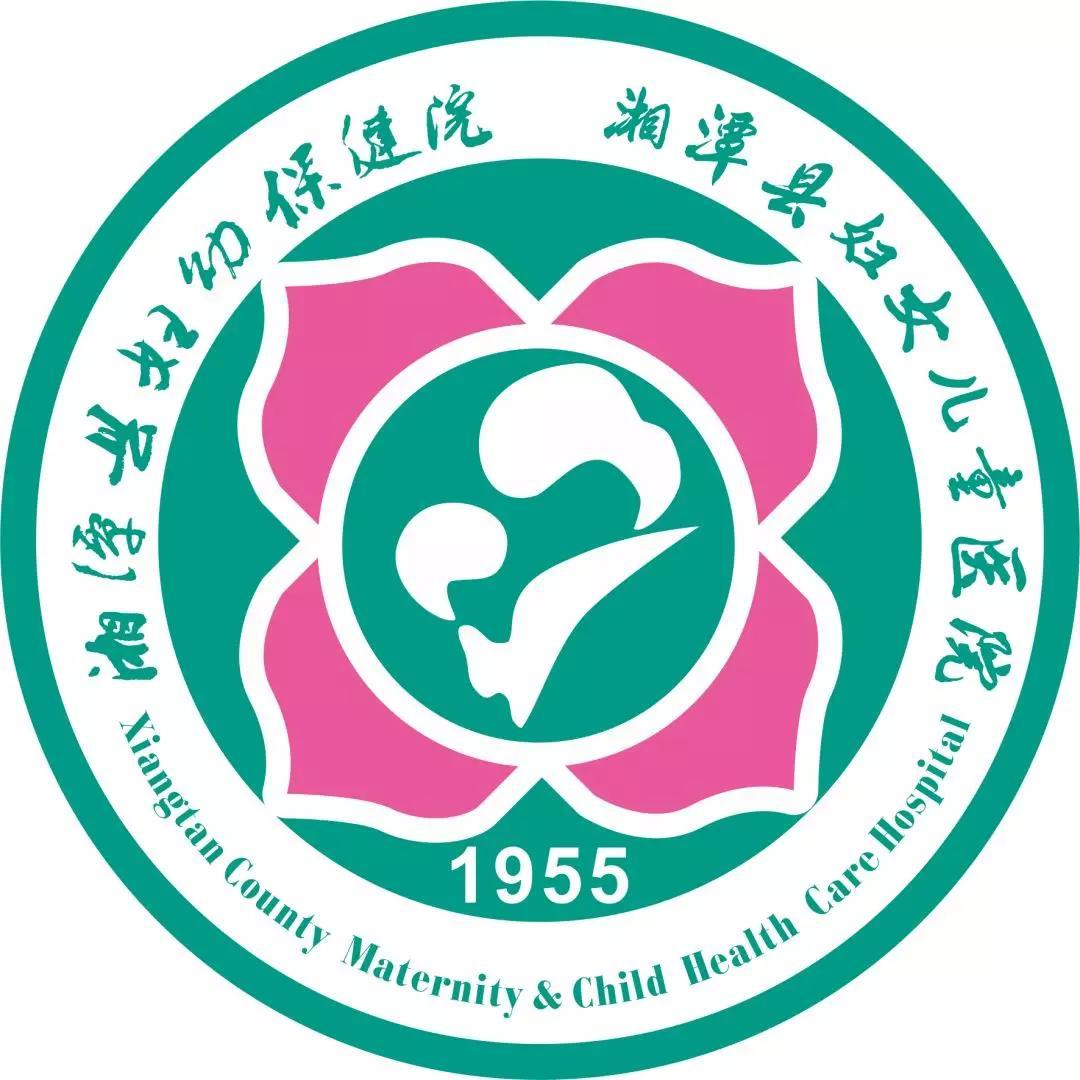 湘潭县妇幼保健院:新生家长请注意,入学之前别忘了给孩子做结核病筛查