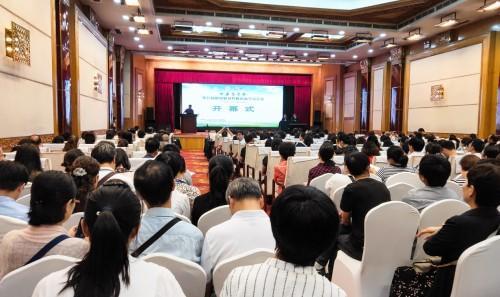 <b>中华医学会第九届糖尿病及性腺疾病学术会议成功召开</b>