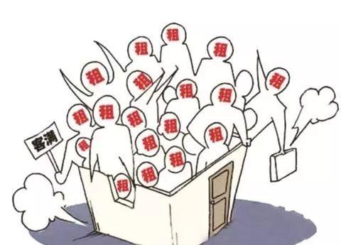 通州重拳整治1240户违法群租房!附举报电话