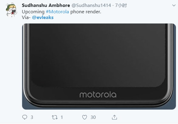 疑似Moto G8正面谍照曝光:无刘海+厚下巴