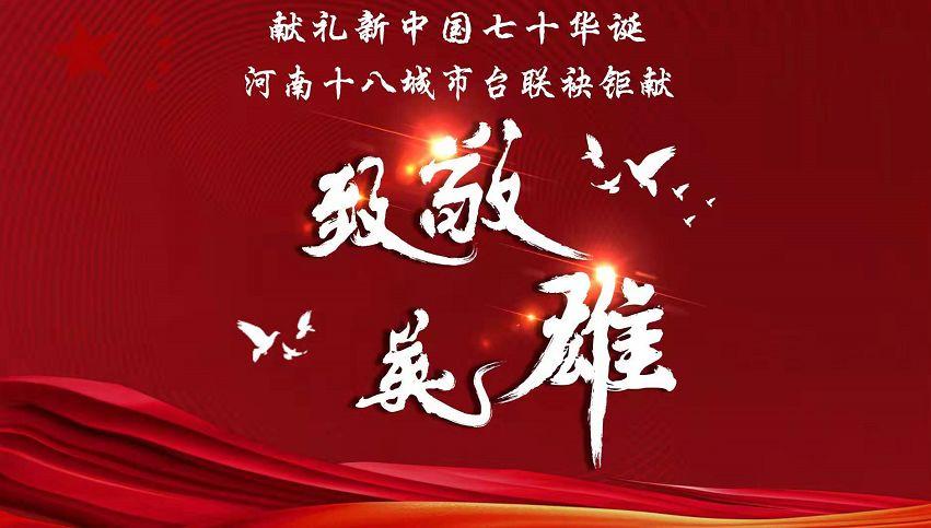 """<b>【102致敬】林海""""听风者""""四季""""望山人""""</b>"""