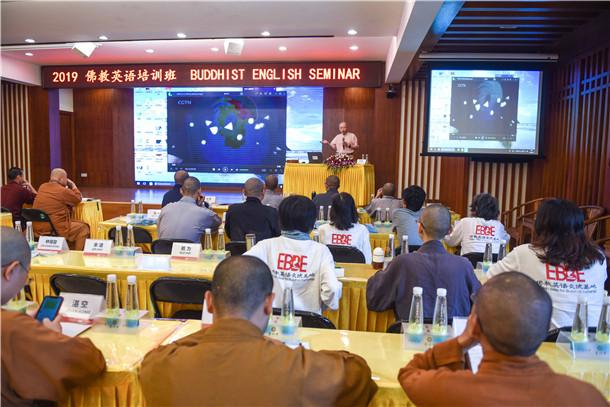 2019佛教英语培训班在珠海普陀寺圆满结业