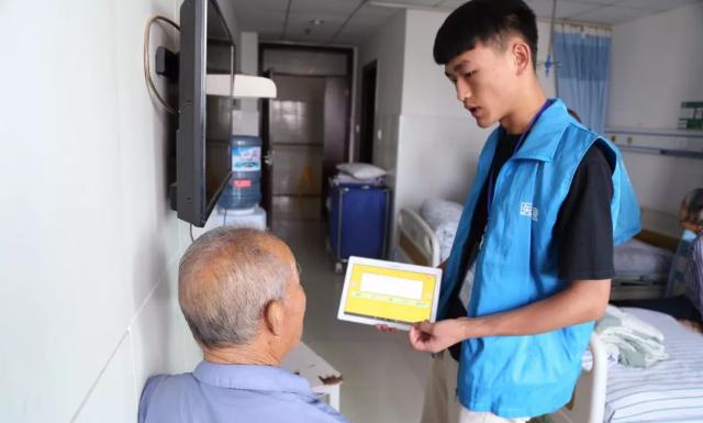 重庆至道医管公司在普医开展第三次第三方体验测评:重庆二普