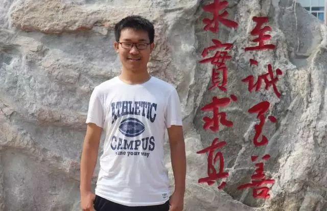 牛!昨天,阜阳一中17岁学霸到清华报到!他竟然是这样去的…