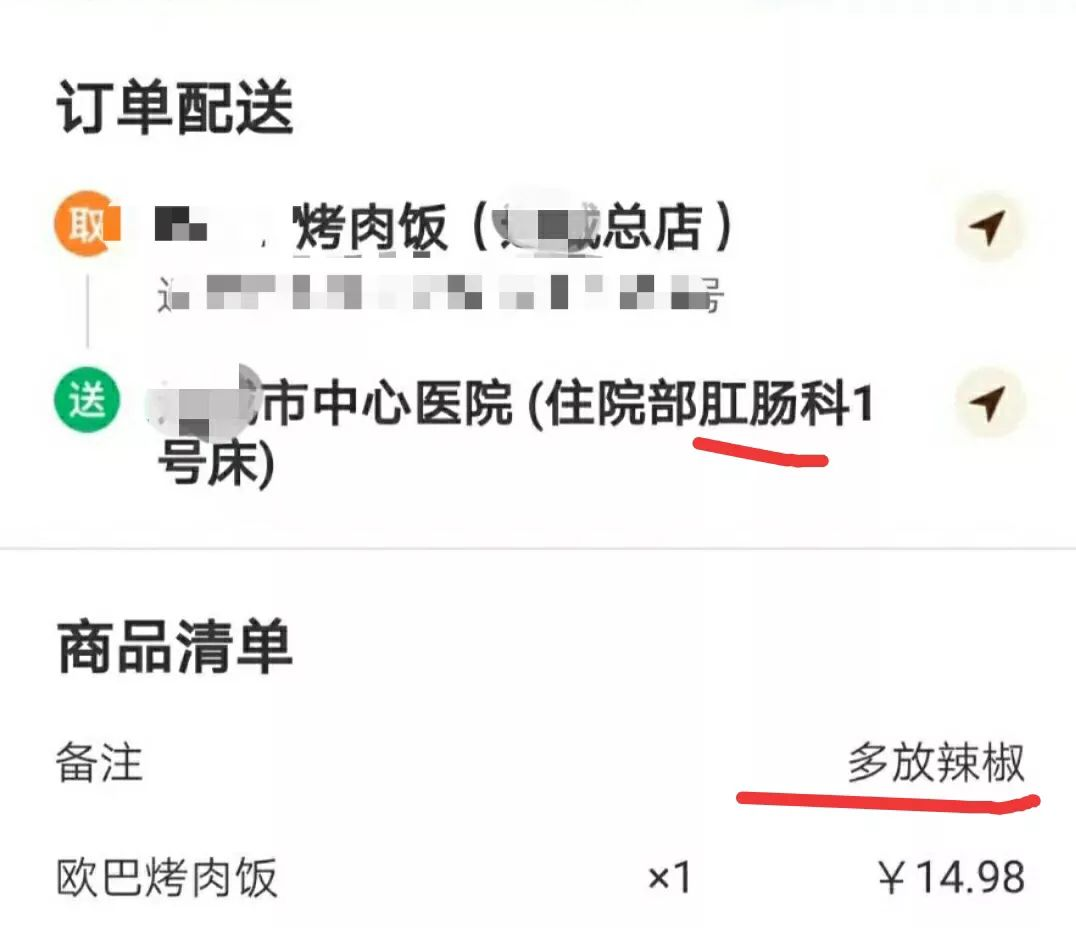 <b>【每日一笑】这就是不懂中文的后果!</b>