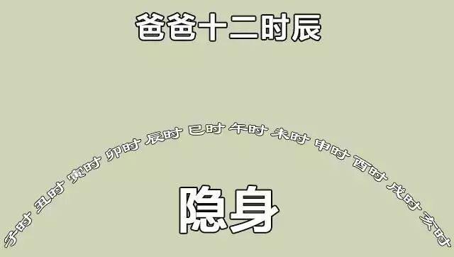 939f1f38fa114aa499507443e4ec6efa.jpeg