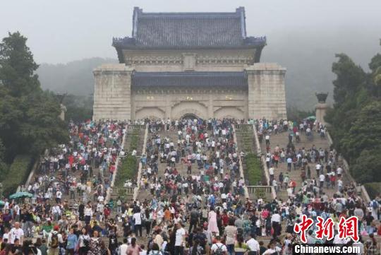 第31次孙中山宋庆龄纪念地联席会在南京举行