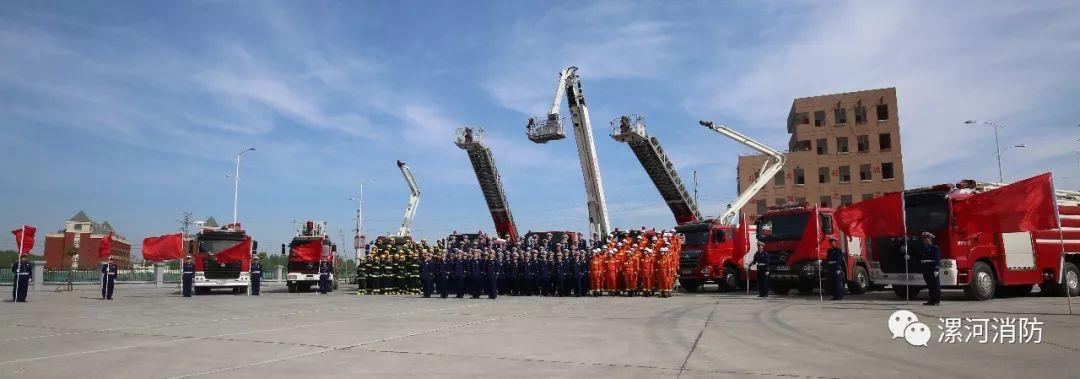 漯河市召陵区消防大队招收政府专职消防员20名