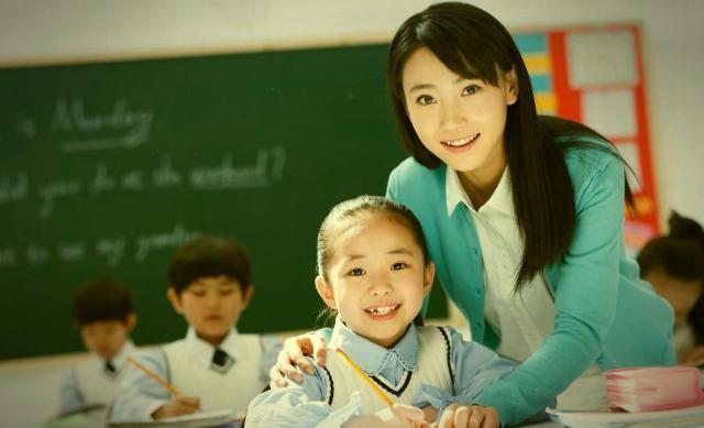 开学季将至,国家放宽小学入学年龄了吗?看看教育部怎么说