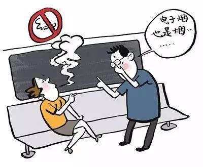 """【每日聚焦】世卫组织为何对""""新型香烟""""敲警钟 新型香烟"""