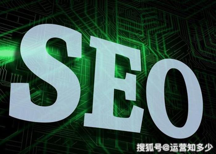 外链对网站SEO有什么作用及影响