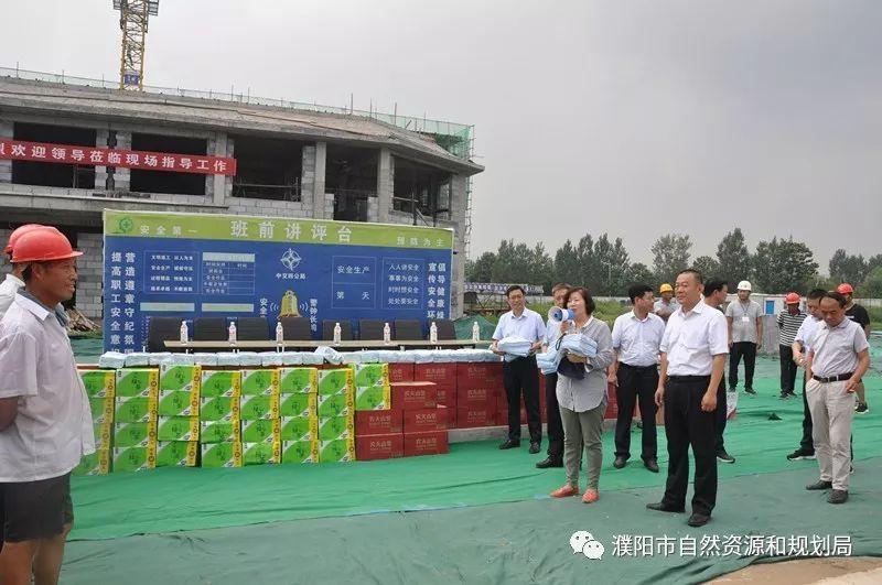 省自然资源厅到濮阳县黄河滩区居民迁建联系点进行慰问调研