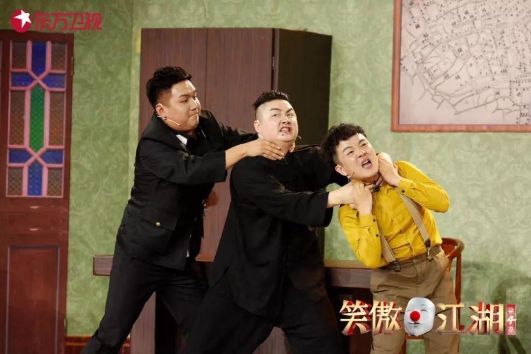 警察局上演乌龙戏,郭德纲收新徒弟