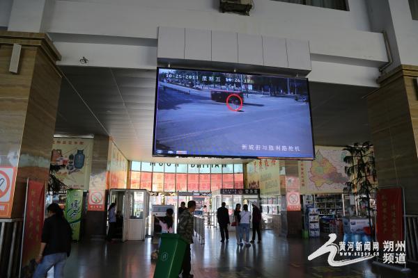 <b>平鲁交警走进汽车站宣传交通安全</b>