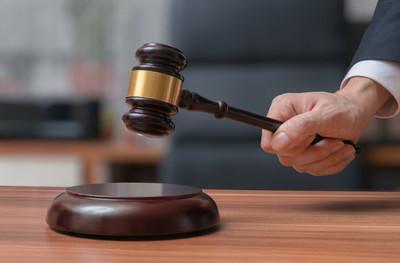 被执行人对法官发出死亡威胁:杀你全家!结果……