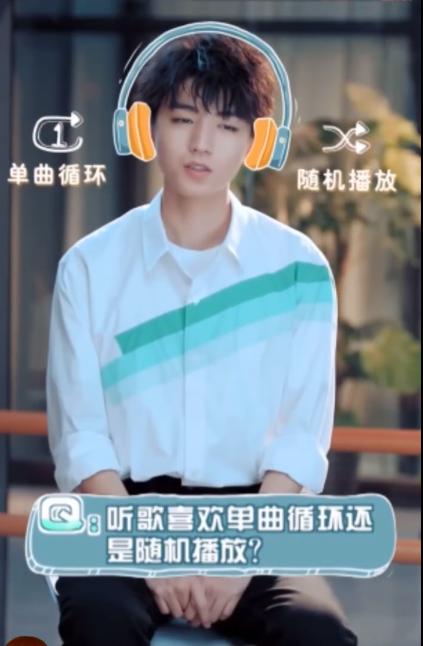 王俊凯公开朋友圈隐私设置,他的设定模式,只有真爱粉能看懂