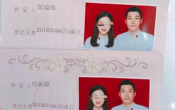 女孩远嫁天津,不出四月竟遭杀害焚尸,男方隐瞒与凶手熟识