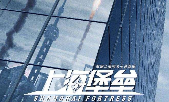 原创具有划时代意义的国产科幻片《上海堡垒》,鹿晗竟是最大的功臣?