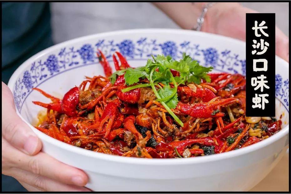 环境zui差的5星湘菜店 VS 会烫嘴的冷锅串串,湖南人和四川人又BATTLE上了