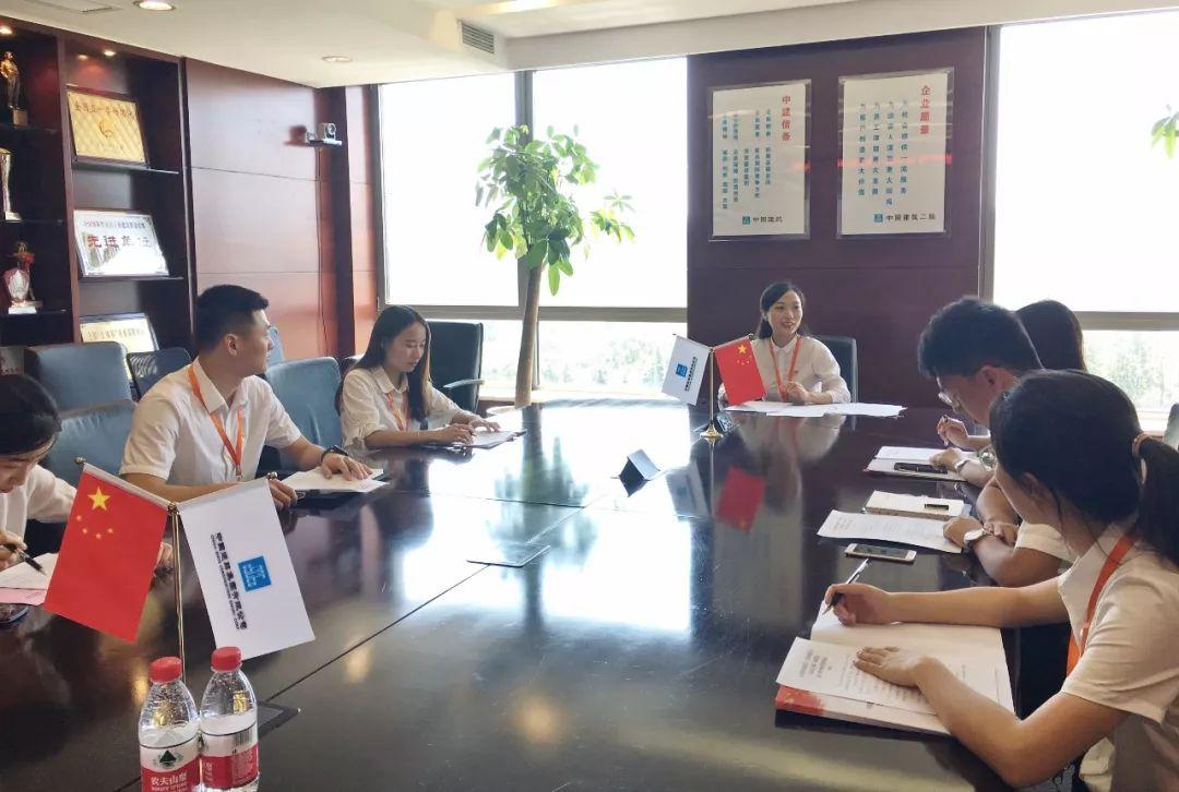 青春逢盛!@上海分青年第一次团代胜利闭幕!生物教学中应用初中在多媒体的图片