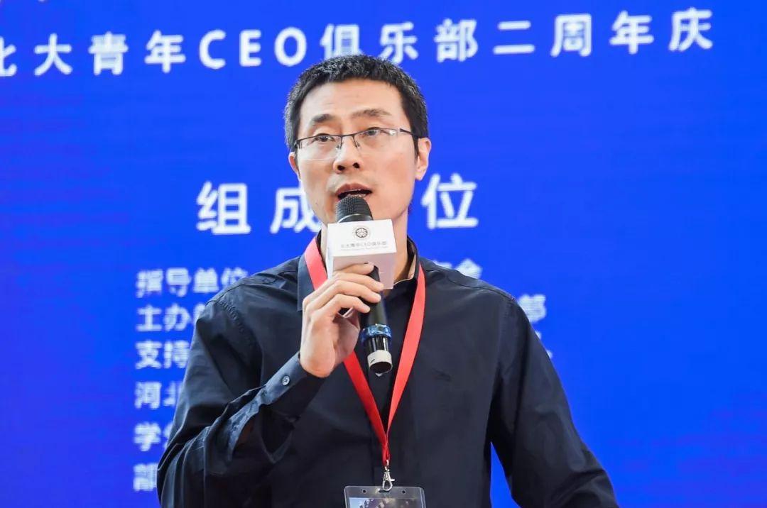 星澄咨询合伙人杨宏伟:投资之变与应变