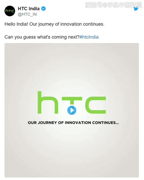 时隔一年又重回印度市场,HTC新款入门机遭曝光