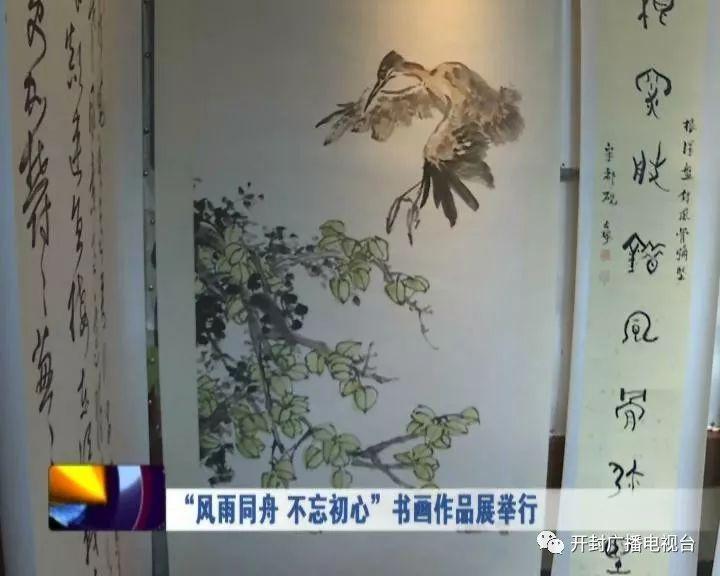 """<b>刘青霞故居:""""风雨同舟 不忘初心""""书画作品展举行</b>"""