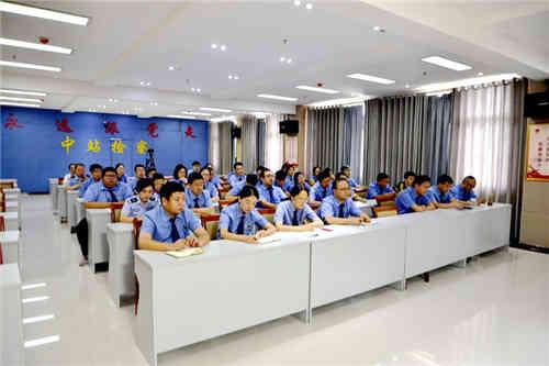 河南焦作 中站区检察院召开扫黑除恶专项斗争领导小组(扩大)会议