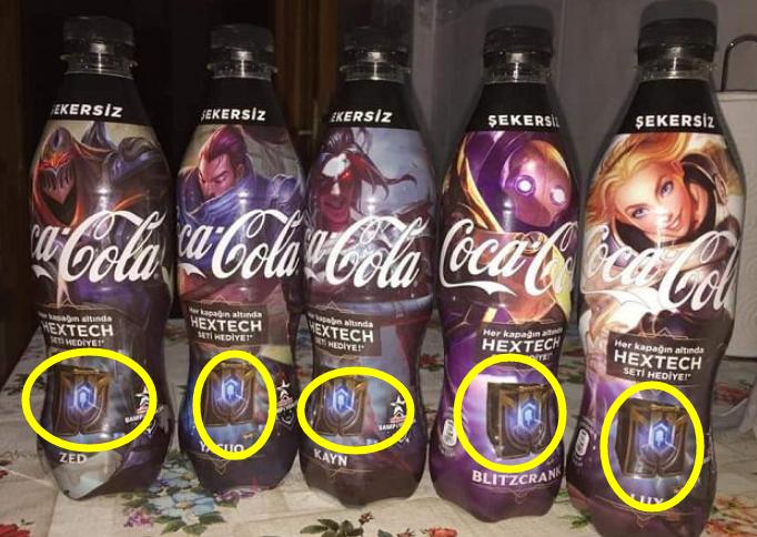 一箱可乐带12个LOL海克斯箱子和12个钥匙,真的酸了!
