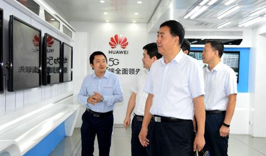 """天水移动和华为举办""""5G改变社会""""主题展览"""