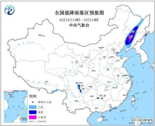 东北部分地区将迎大暴雨 中央气象台发暴雨蓝色预警