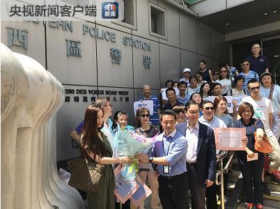 """香港市民提议每年8月10日设为""""香港警察日"""""""
