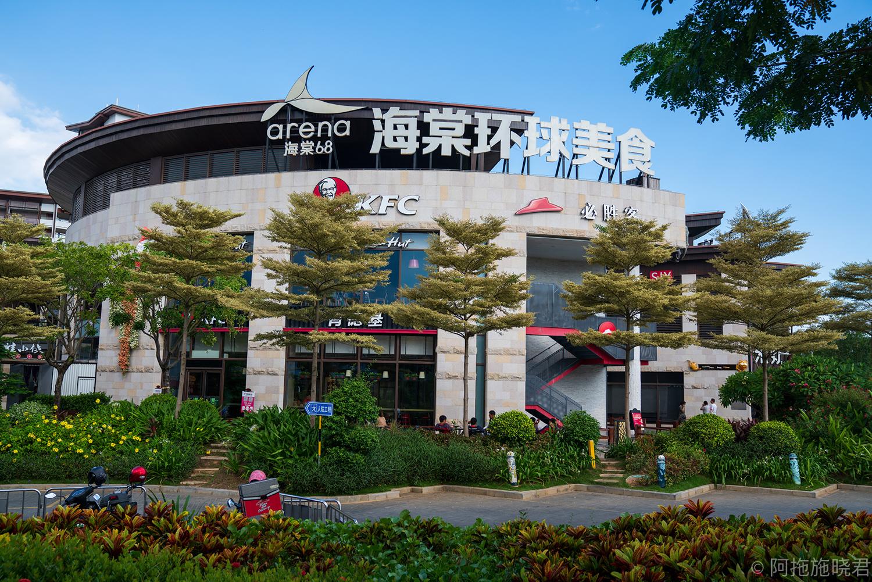 海棠68环球美食街,寻找海南私房菜就对了
