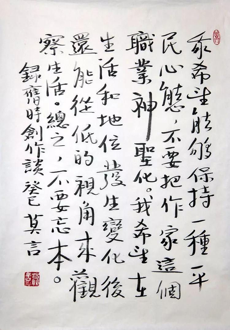 """莫生全文书法_余秋雨、贾平凹、莫言,谁写""""书法""""更胜一筹?_中国"""
