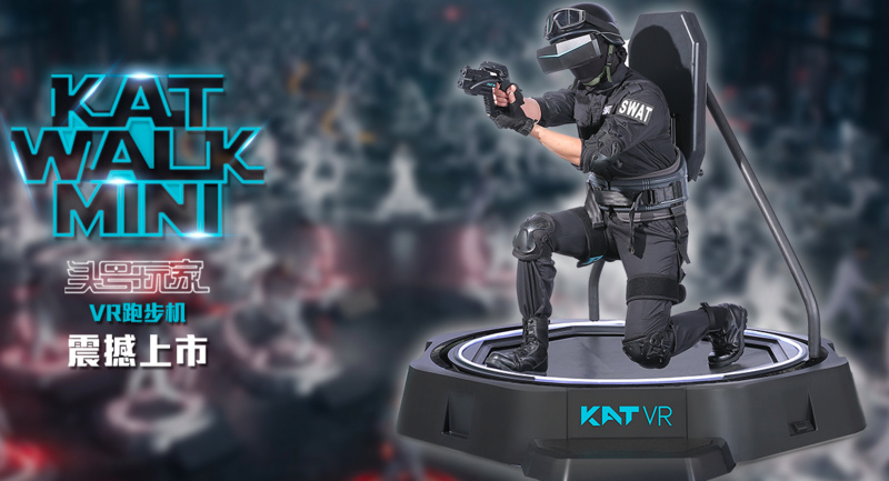 「KAT VR」:激活海外市场C端市场,国内继续主打B端市场 | 新科技创业2019