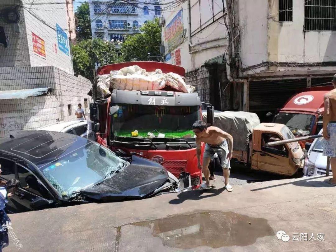 今天,云阳发生一起交通事故,现场令人揪心!