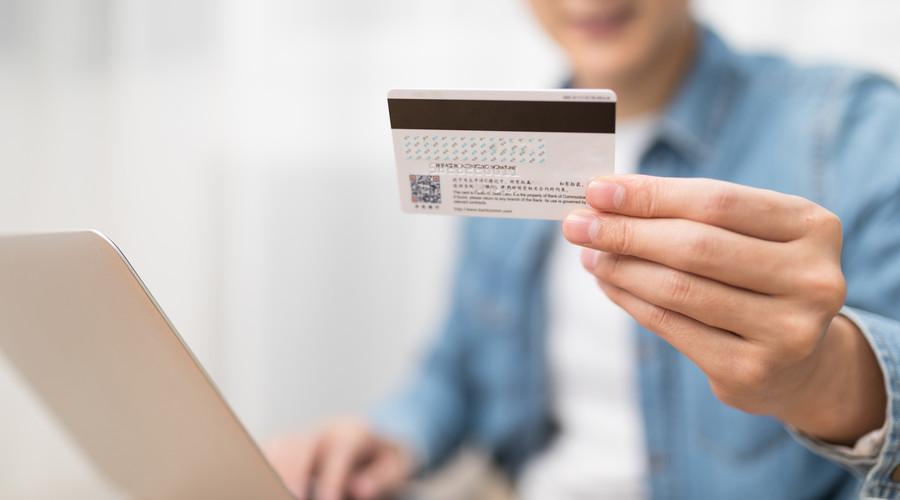 申请农行信用卡,一定要选这4张之一!