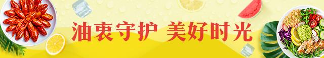 金牌家宴│太阳饼里没太阳,潮汕鱼饭没有饭,资深吃货才懂的秘味!|潮