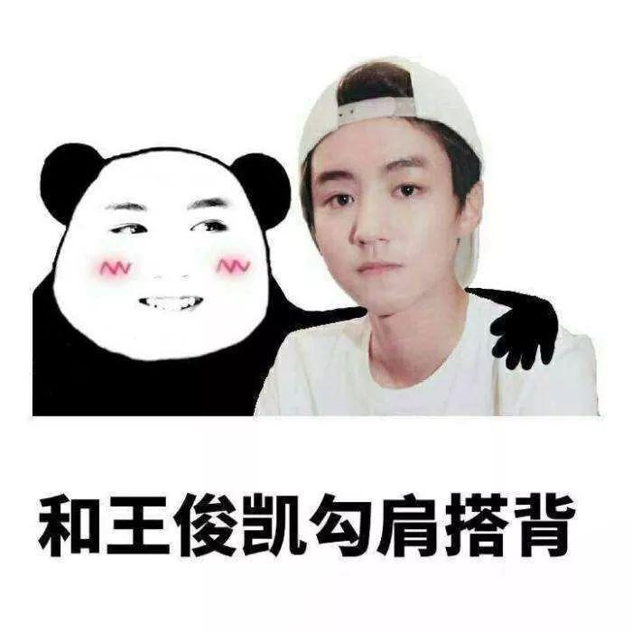 """""""耿直""""的王俊凯和""""做作""""的杨紫,其实都挺可爱......"""