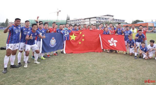 恭喜阿sir!香港警队世警会男足夺冠 举起五星红旗庆祝
