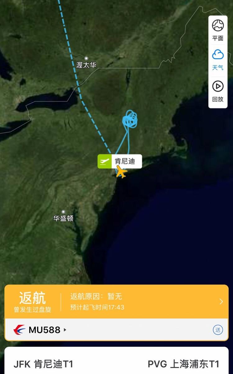 东航纽约到上海航班起飞后故障返航,系波音777!重飞时间待定