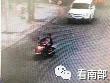 【谴责】南部一肇事司机撞伤人后逃逸
