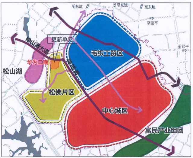 """17公顷!华为基地旁这个村要""""三旧""""改造啦!将打通松山湖大道"""