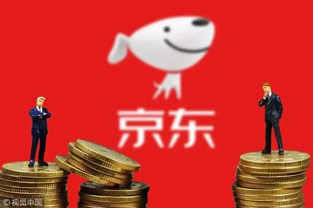 刘强东怎么想?还没彻底摆脱亏损,京东又多花了230亿?
